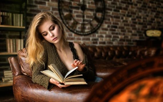 Полезно ли читать книги?