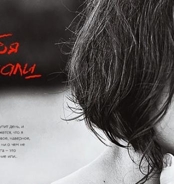 Эльчин Сафарли  - «Мне тебя обещали»