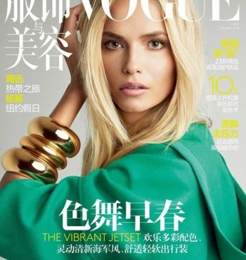 Наташа Поли на обложке журнала Vogue Китай Январь 2014